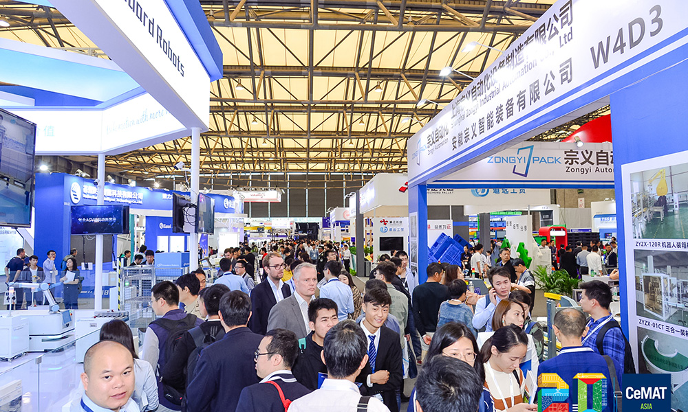 cemat-asia-03-11-2020-banner