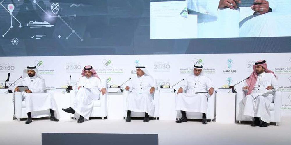saudi-logistics-conference-13-10-2019-banner