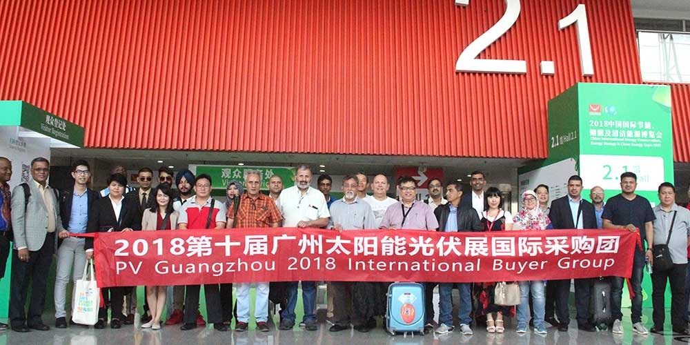 the-11th-guangzhou-international-solar-photovoltaic-exhibition-pv-guangzhou-2019-16-08-2019-banner