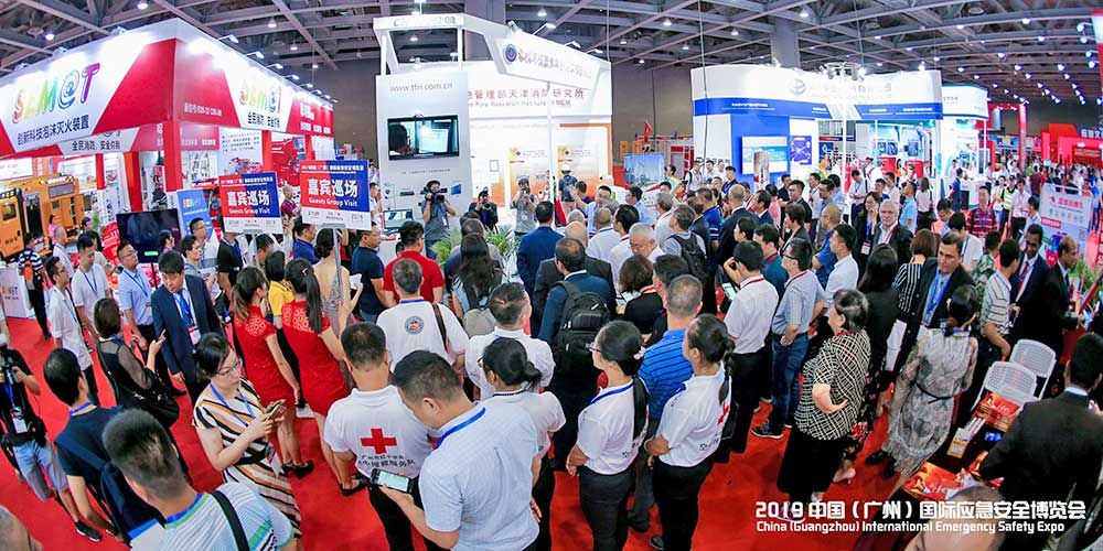 emergency-safety-technology-exhibition-of-china-hi-tech-fair-13-11-2019-banner