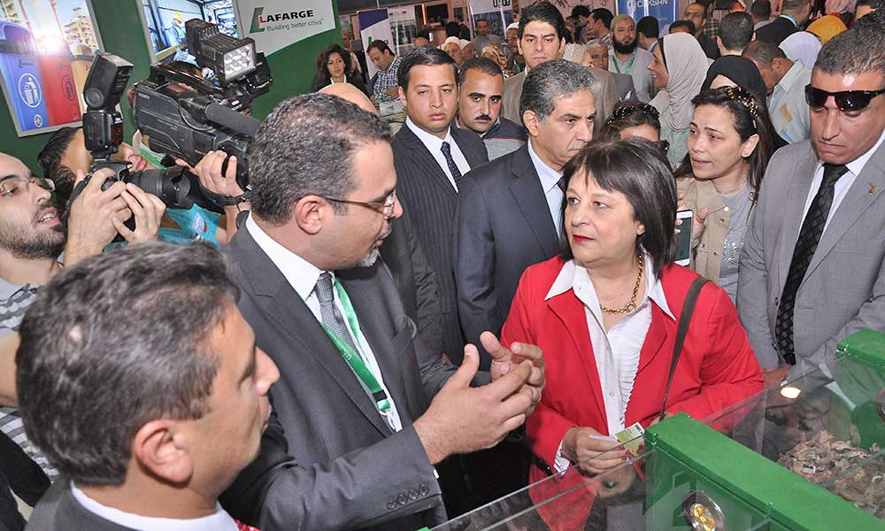 egy-waste-recycling-expo-28-03-2020-banner