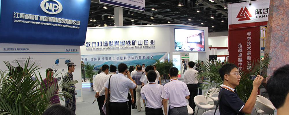 cime-china-international-mining-expo-banner