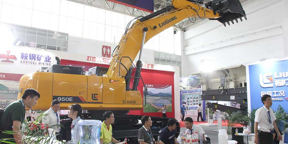 the-6th-china-international-mining-expo-banner