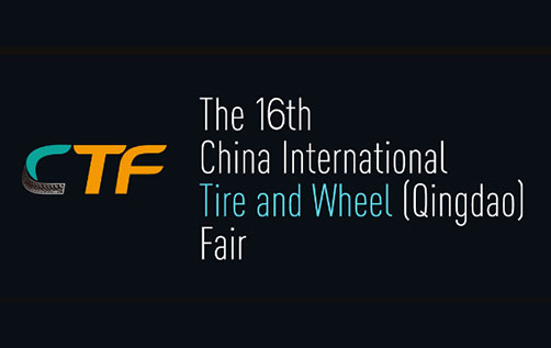 china-international-tire-and-wheel-fair-icon