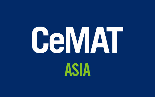 cemat-asia-03-11-2020-icon