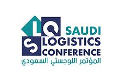 saudi-logistics-conference-13-10-2019-icon