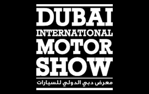 dubai-international-motor-show-12-11-2019-icon