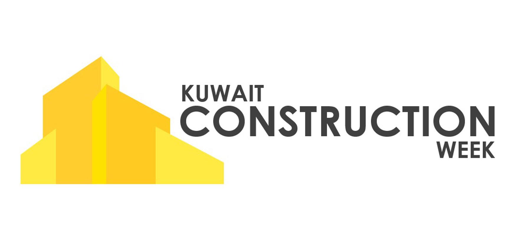 kuwait-construction-week-icon