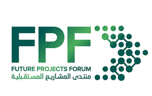 future-projects-forum-25-02-2020-icon
