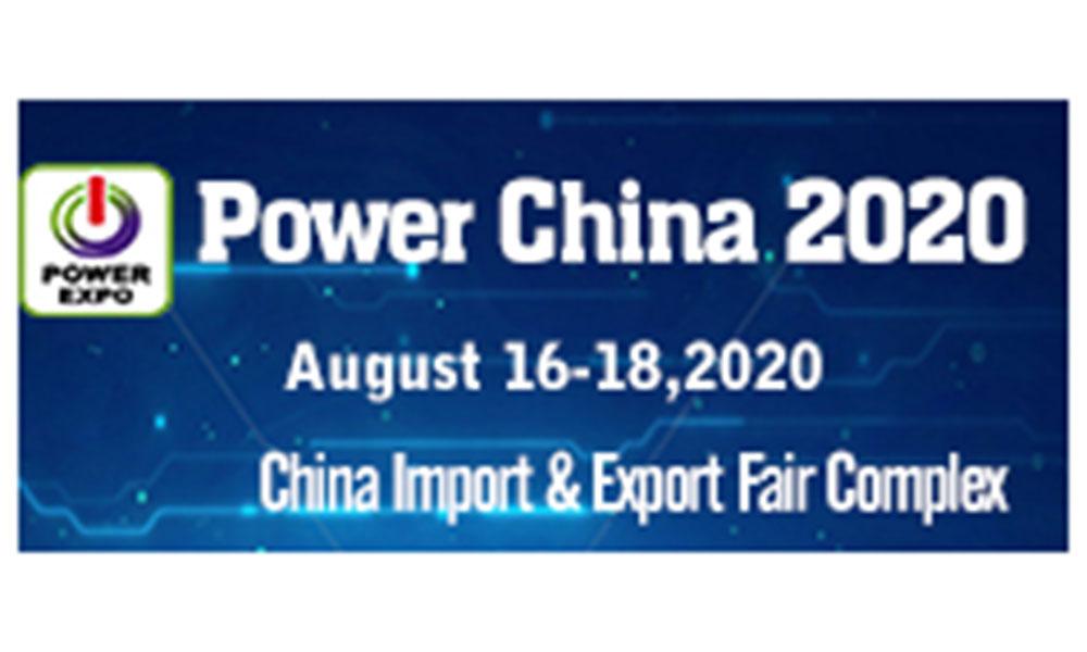 power-china-16-08-2020-icon