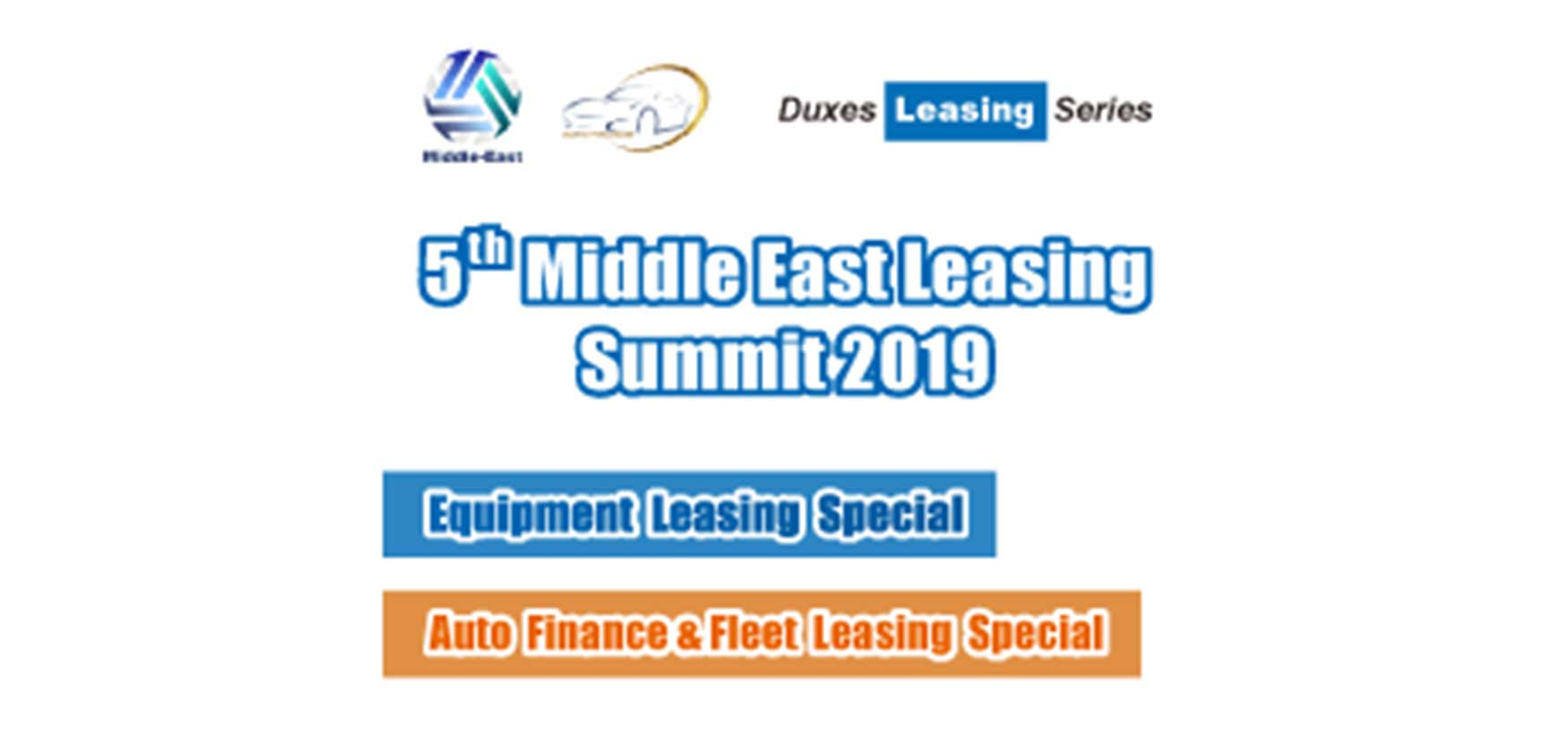 middle-east-leasing-summit-2019-icon