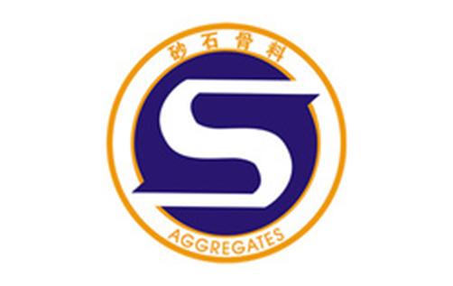 aggregates-guangzhou-04-12-2021-icon