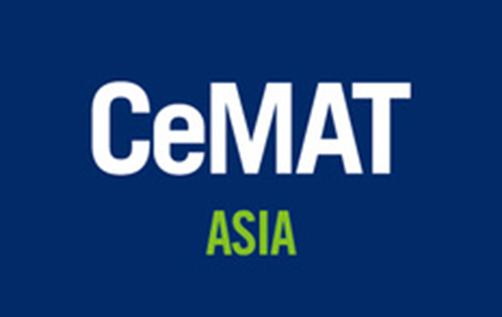 cemat-asia-26-10-2021-icon