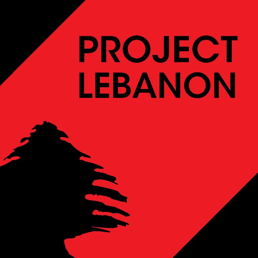 project-lebanon-icon