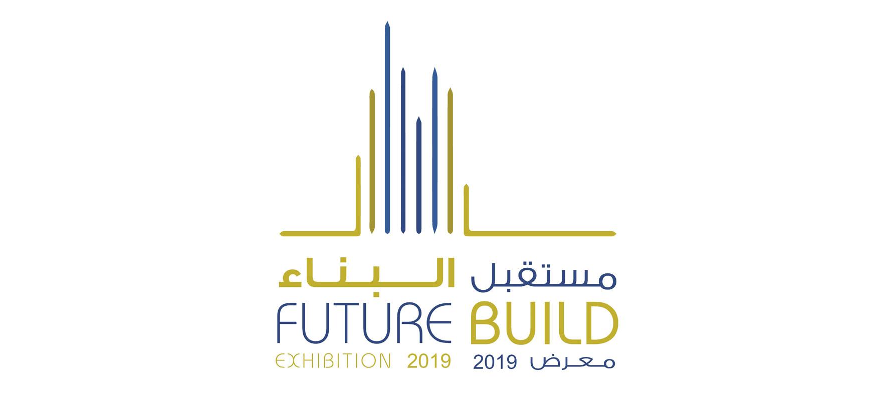 future-build-exhibition-2019-icon