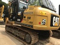2015-caterpillar-320d-96312-equipment-cover-image