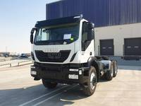 2021-iveco-trakker-420-equipment-cover-image