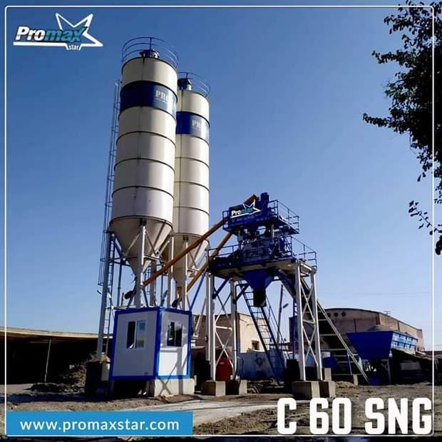 2020-promax-compact-concrete-plant-c60-sng-line-60m3-h-15129909