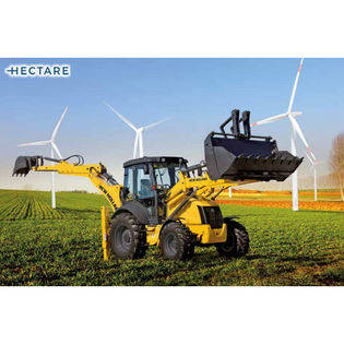 2020-new-holland-b110b-cover-image