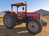 2008-massey-ferguson-290-equipment-cover-image