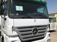 2005-mercedes-benz-actros-equipment-cover-image