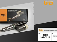 injector-ud-refurbished-part-no-3508e-equipment-cover-image