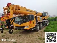 2020-xcmg-qy50ka-equipment-cover-image