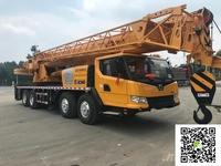2020-xcmg-qy50ka-277013-equipment-cover-image