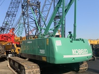 2018-kobelco-ph7055-equipment-cover-image