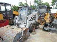 2016-bobcat-s150-374623-equipment-cover-image