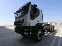 2021-iveco-trakker-424138-equipment-cover-image