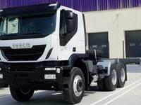2021-iveco-trakker-424918-equipment-cover-image
