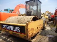 2016-caterpillar-s583-equipment-cover-image