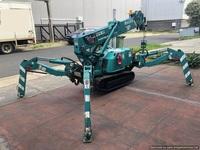 2002-maeda-mc-285cw-equipment-cover-image