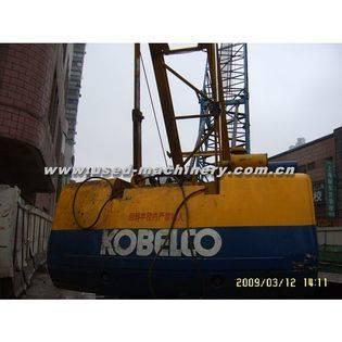 1997-kobelco-7050-cover-image
