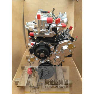 engines-isuzu-used-part-no-4jb1-cover-image