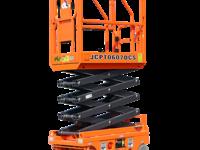 2020-dingli-jcpt0607dcs-equipment-cover-image