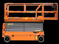 2020-dingli-jcpt1612hds-equipment-cover-image