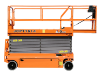 2020-dingli-jcpt1612hdb-equipment-cover-image