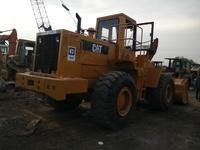 2008-caterpillar-950e-76566-equipment-cover-image
