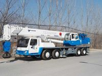 2012-tadano-gt1200ex-77880-equipment-cover-image
