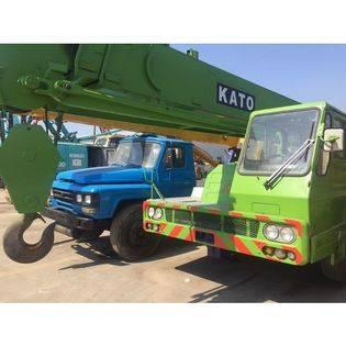1995-kato-nk250e-cover-image
