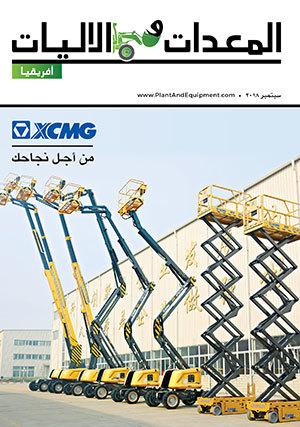 africa-plant-and-equipment-magazine-september-2018