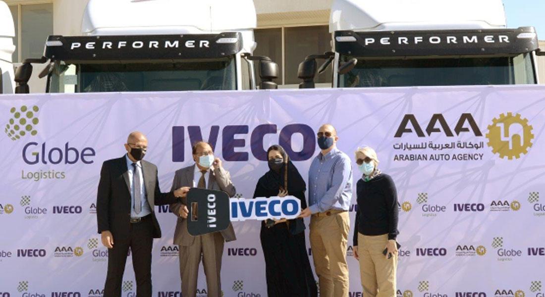 Arabian Auto Agency Delivers Iveco Trucks to Globe Marine Services