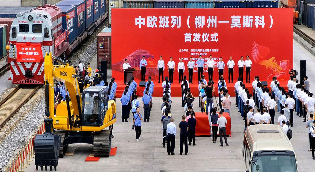 LiuGong Equipment Boarded China-Europe Railway Express