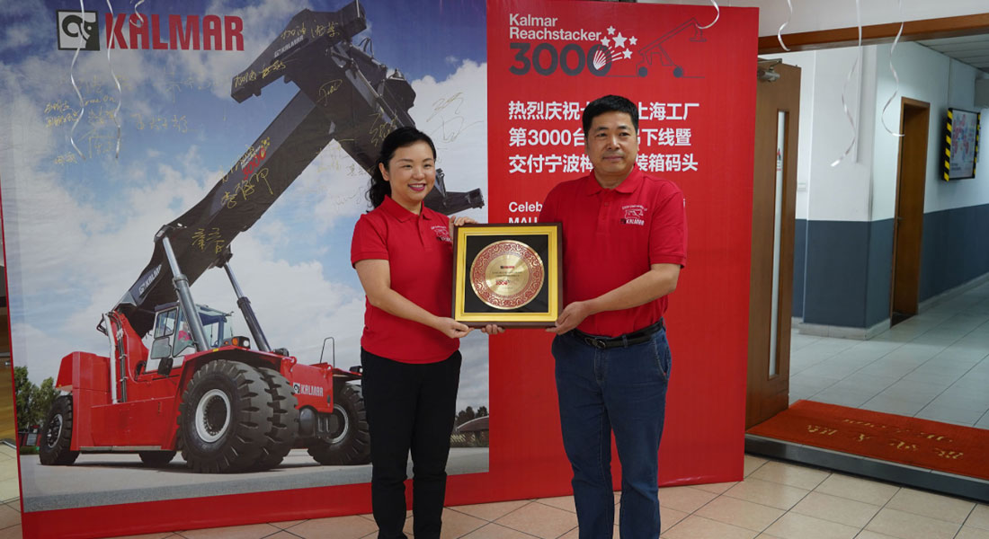 Kalmar Celebrates Completion Of Its 3000th Reachstacker At Shanghai Manufacturing Unit