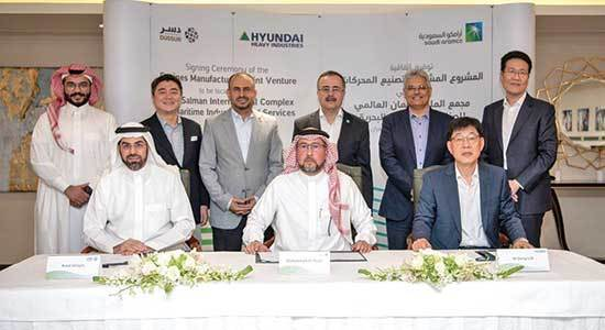 dussur-saudi-aramco-and-hyundai-heavy-industries-launch-marine-engine-manufacturing-and-supply-joint-venture-cover-image