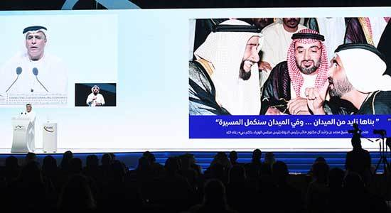 al-tayer-during-world-road-congress-in-abu-dhabi-cover-image