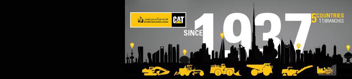 Mohamed Abdulrahman Al-Bahar LLC