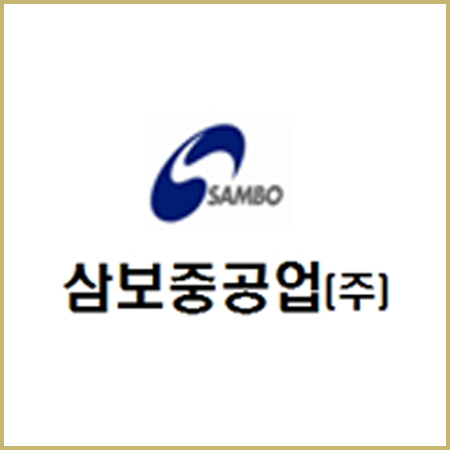 SAMBO HEAVY INDUSTIRIES CO., LTD.-icon